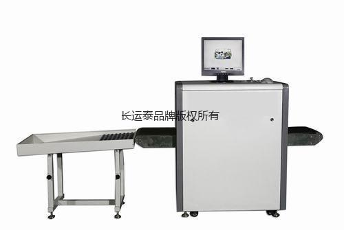 CYT-3500 型成像安检机