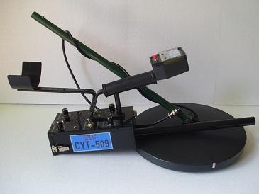 长运泰CYT-509型