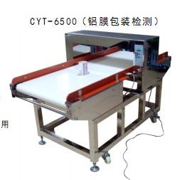 长运泰 CYT-6500型