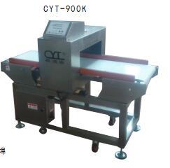 长运泰 CYT-900K型