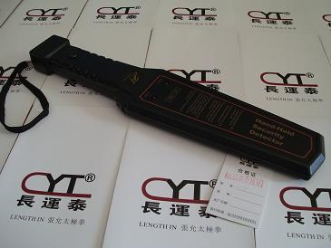 长运泰CYT-1001型探钉仪器