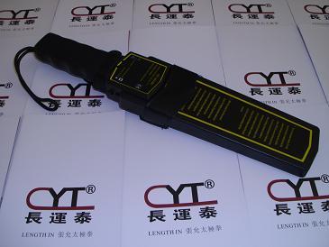 长运泰 CYT-3003S型安检仪