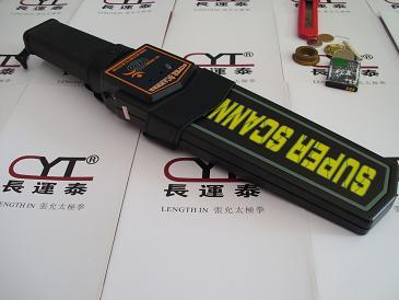 长运泰 CYT-3031型 安检仪