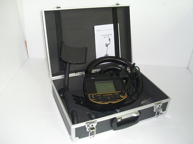 长运泰VR-900型