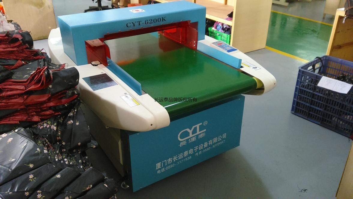 长运泰CYT-6200K型