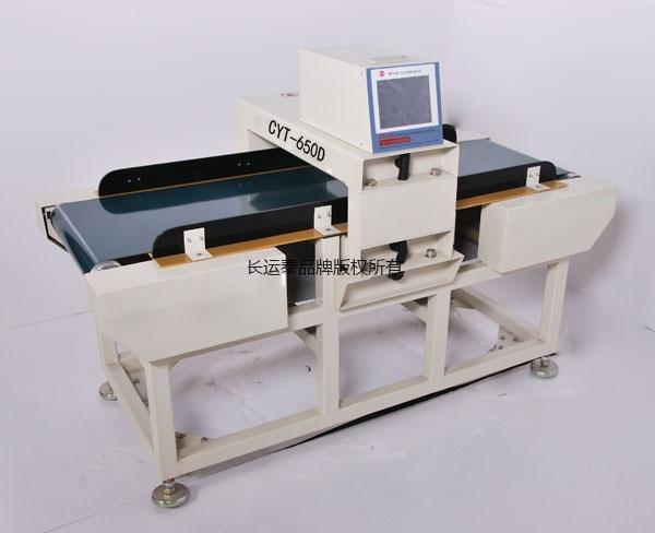长运泰  CYT-650D打印型